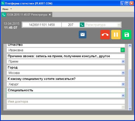 SoftBCom_UI