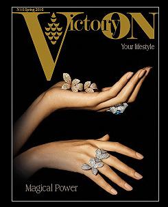 VictoryOn cover
